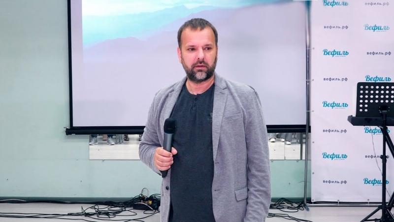 Сергей Лукьянов - Божье провиденье 3 часть 17.06.2018