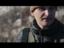 Фильм 8 й Дорогами войны Документальный проект NewsFront Донбасс На линии огня 18
