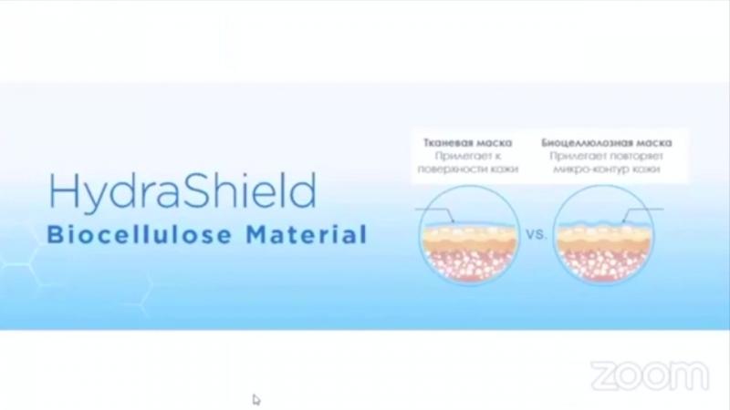 HydraShield Mask ✿ Увлажняющая защита ✿ JEUNESSE GLOBAL