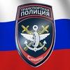 Управление на транспорте МВД России по СФО