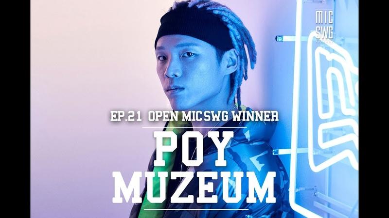 New Era x MIC SWG4 21 POY Muzeum 포이 뮤지엄 OPEN MICSWG WINNER