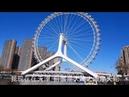 【文文穷游-天津06】世界上唯一建在桥上的摩天轮:天津之眼
