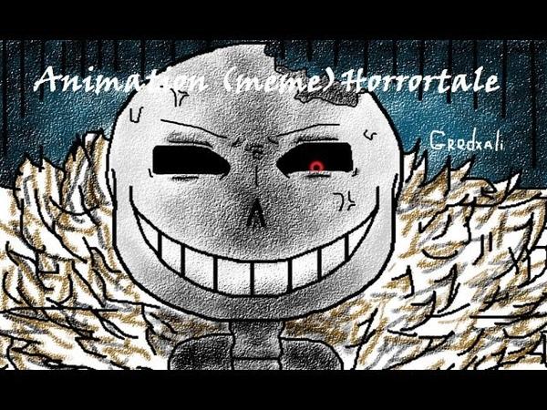 Animation Horrortale/Animation Undertale/ Im not cute! / Meme