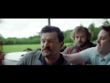 Gridlock - trailer