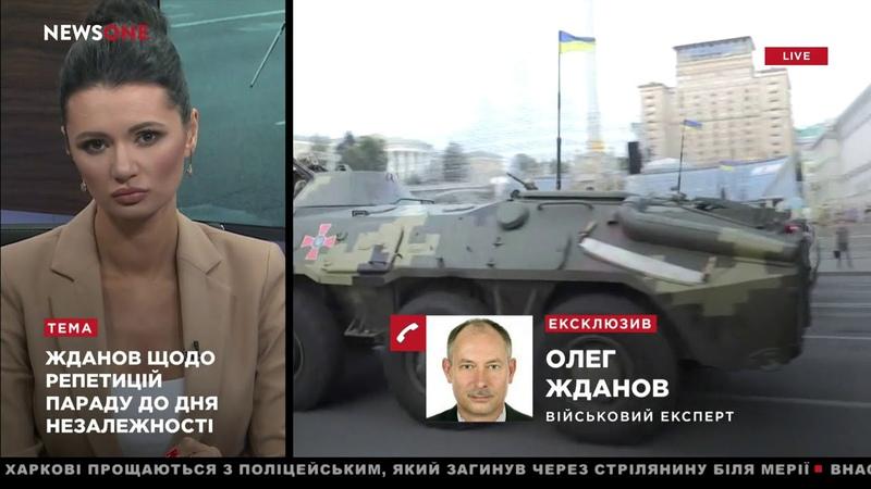 Жданов страна жить в кредит и катает военные парады это признаки банановой республики 22 08 18