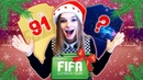 FIFA 19 / НОВОГОДНИЙ ПАК ОПЕНИНГ НА 12000 FIFA POINTS