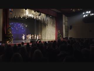Танцы на Рождество отчетный концерт танцевальной студии