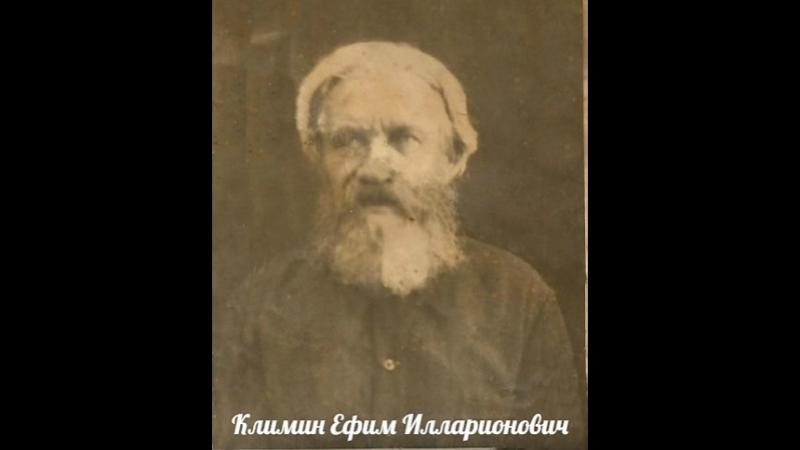 Вениамин Кузьмин. Ассоциация жертв политических репрессий, Череповец.