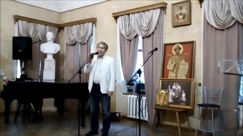 Концерт-покаяние к 100 -летию со дня ритуального Цареубийства.