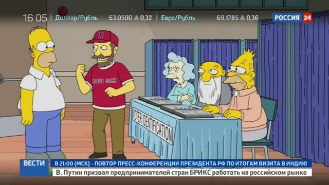 Новости на Россия 24 • Полуголый Путин на коне проголосует за Трампа в юбилейной серии Симпсонов