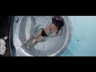 Eden Lodge - drowning