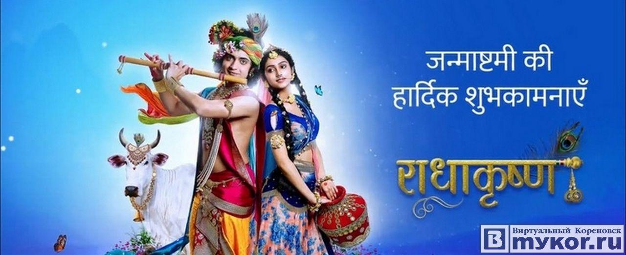 10 индийских сериалов на русском языке