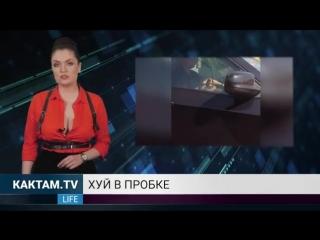 2yxa_ru_KAKTAM_Ebenya_i_mohnatye_nogi_12_IPrWDa1kpgQ