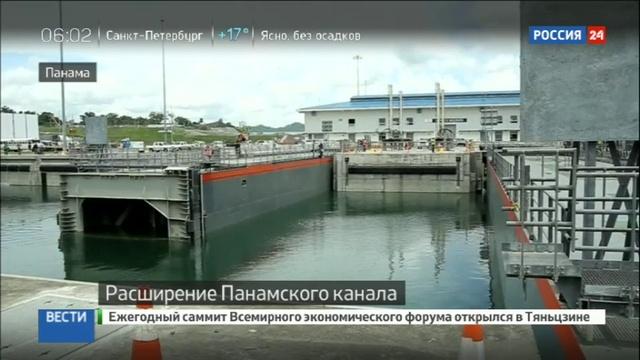 Новости на Россия 24 • Панамский канал открывается после реконструкции