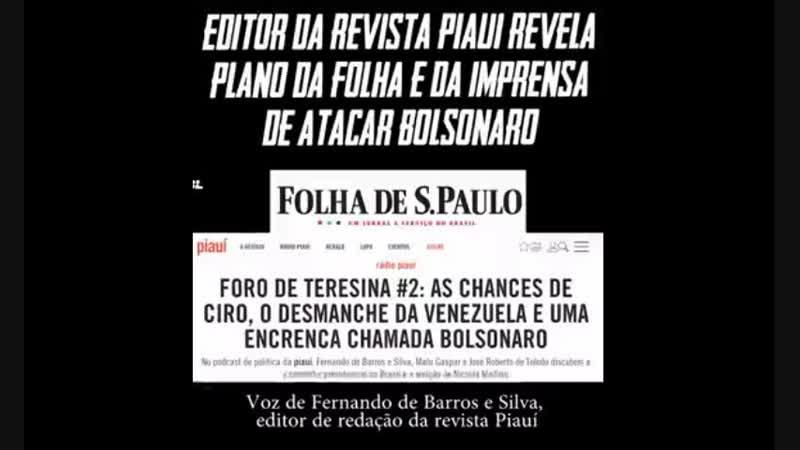 Folha de Sao Paulo Petista kkkkk