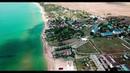 Пляжи Керчи Героевка 2018 Видна база Дельфиниум