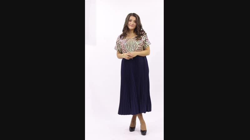 Платье синее с гофрированной юбкой П3-3776/5