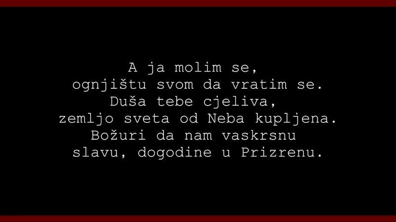 Beogradski Sindikat i Etno grupa Trag Dogodine u Prizrenu TEKST