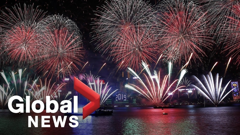 New Years 2019 Hong Kongs Victoria Harbour lit up by spectacular display