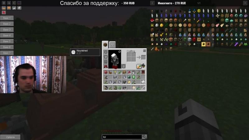 ИГРАЮ в SevThech!   Minecraft   RHWORLD [RU] попытка 2