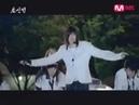 Cho Shin Sung (초신성) Super Nova- HIT [PART 4] Where are You? FULL MV