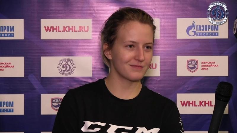 Послематчевое интервью Анеты Тейраловой (17.01.2019)