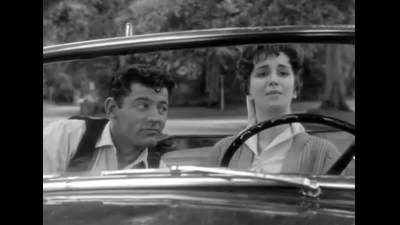The Diary of a High School Bride (1959)