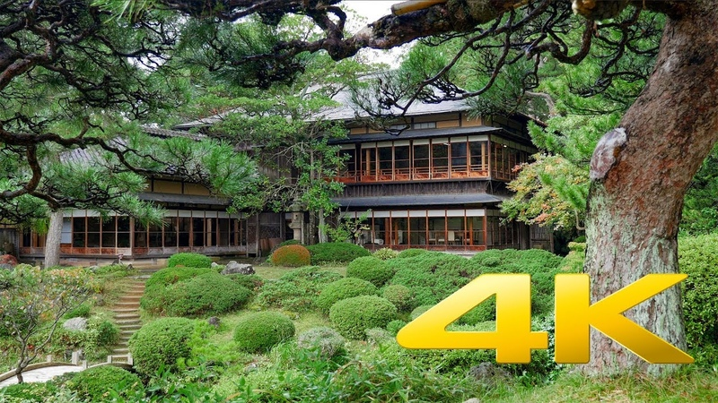 Homma Art Museum Garden - Yamagata - 公益財団法人 本間美術館 - 4K Ultra HD