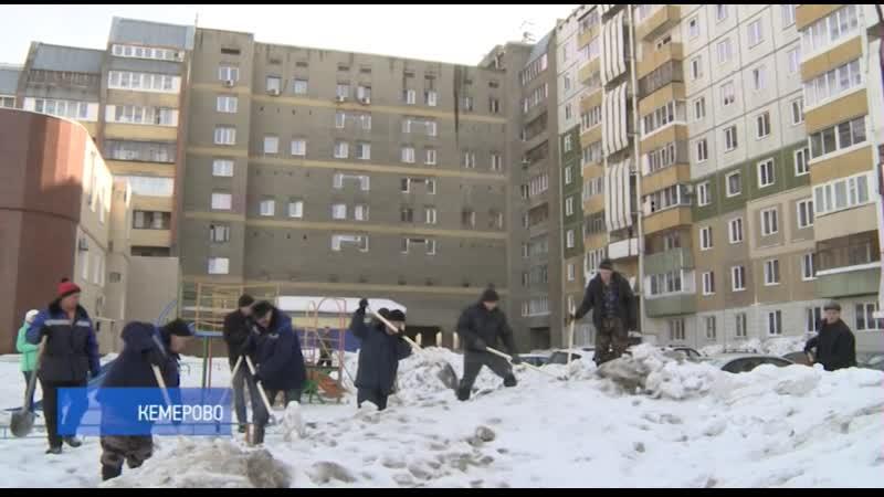 В регионе возобновилась акция Кузбасс в порядке
