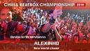 CNBC 2018   ALEXINHO   New world champ   Showcase