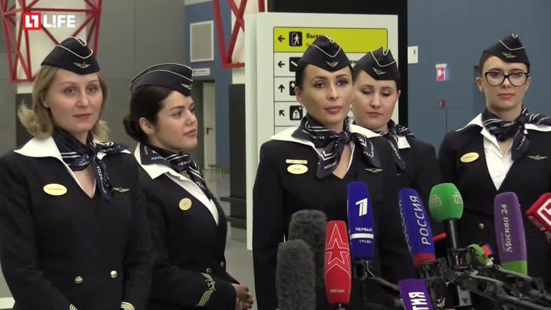 Экипаж «захваченного» рейса прилетел в Москву