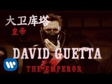 David Guetta &amp Sia - Flames (Official Video)