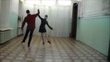Па де грас. Танцы начала ХХ века.