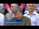 Украина - «удар в спину»!? Время покажет. Выпуск от 20.08.18.
