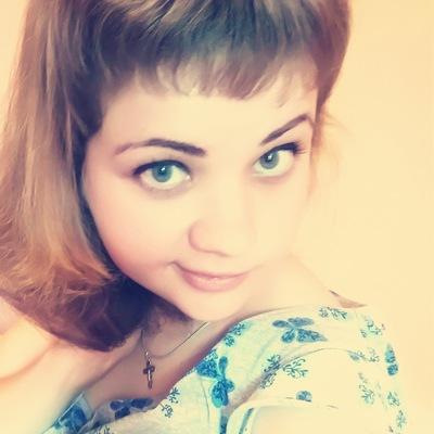 Анастасия Бугакова