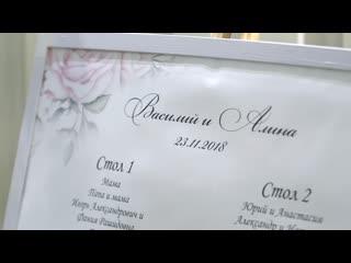 Ведущий Дмитрий Матушкин - Свадьба Василия и Алины