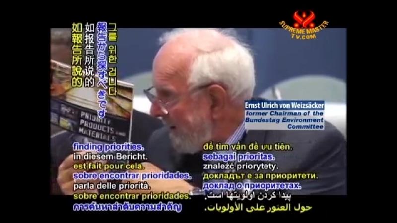 ООН призывает людей к веганизму и уничтожению скотобоен!