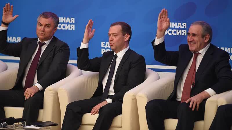 Почему так плохо работают Государственная дума и Единая Россия