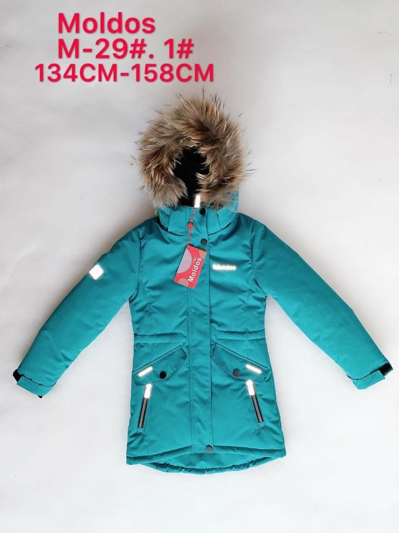 Пальто  Moldos M-29-1