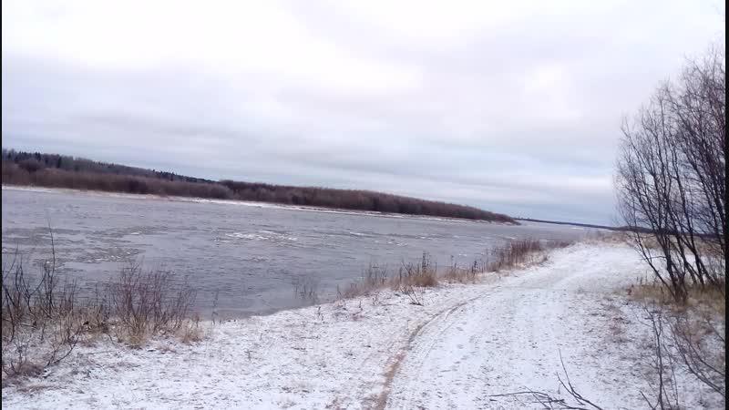 Петрово 11.11.2018г. Осенний ледоход.