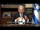 Propagande cynique de Bibi Netanyahu tout mielleux envers les iraniens suite aux manifestations à Téhéran