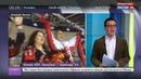 Новости на Россия 24 • В Шанхае Авангард победил Красную звезду