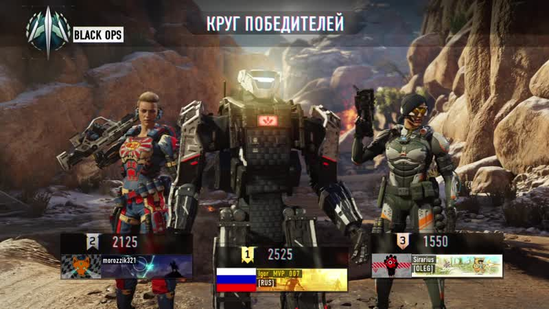 Call of Duty®_ Black Ops III_20190121234212