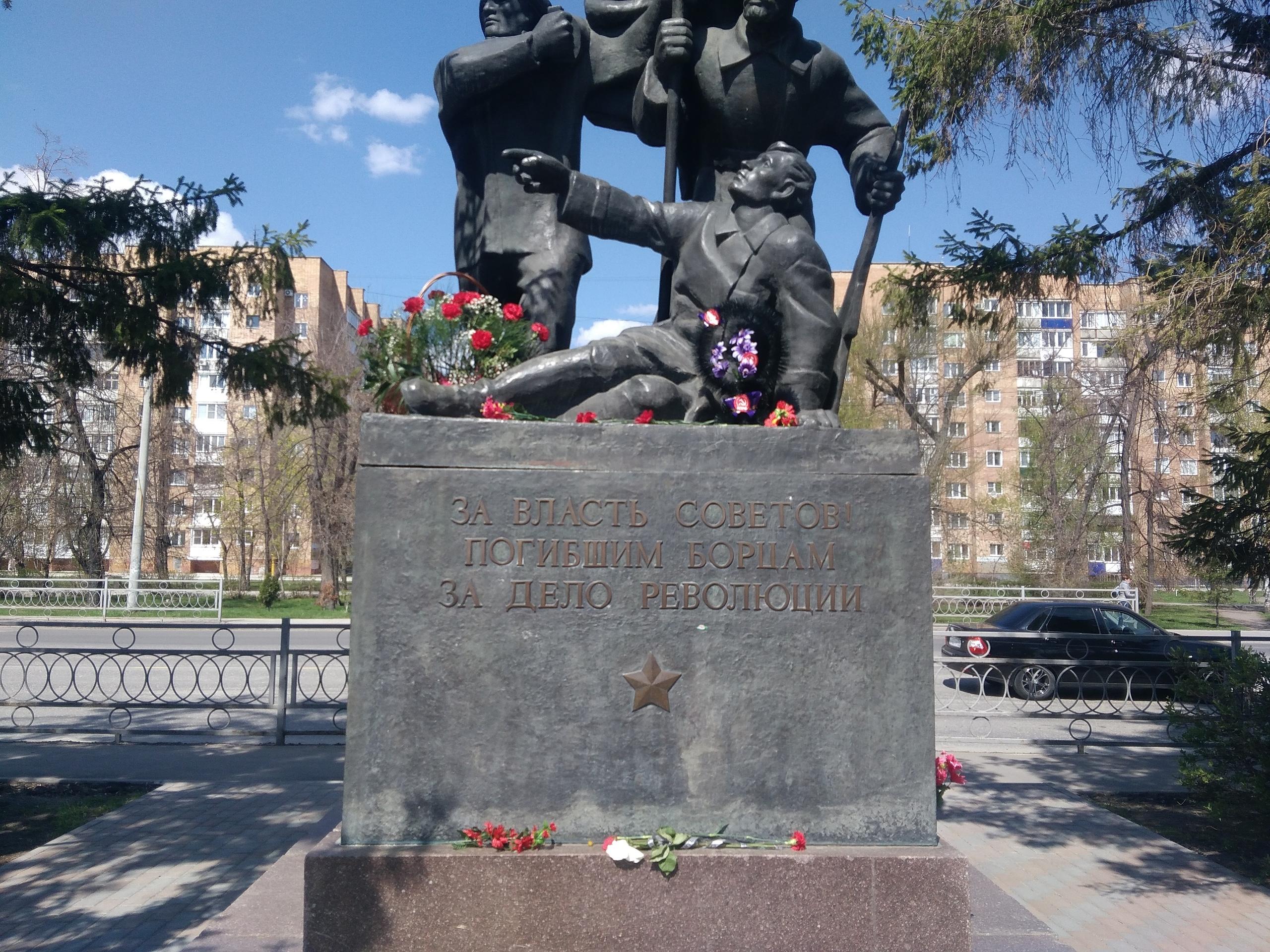 Сызрань КПРФ 1 мая 2019