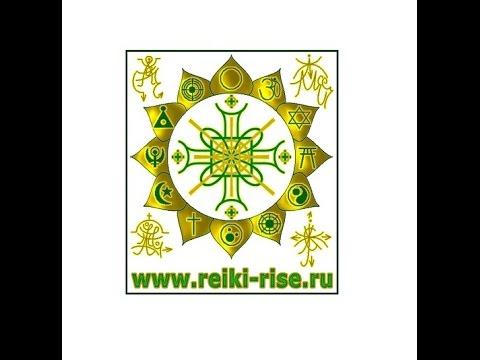 Рэйки медитация - Чаша Грааля