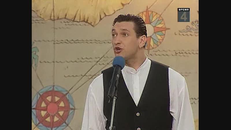 Запорожье - Кривой Рог - Транзит - Приветствие (КВН Высшая лига 1999. Летний кубок)