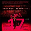 """""""Площадь революции. 17"""", спектакль"""