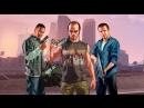 Начало убийств _Grand Theft Auto 5_