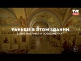 В Москве реставрируют храмы