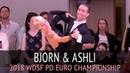 Bjorn Bitsch Ashli Williamson | Медленный фокстрот | 2018 WDSF PD Чемпионат Европы - Четвертьфинал